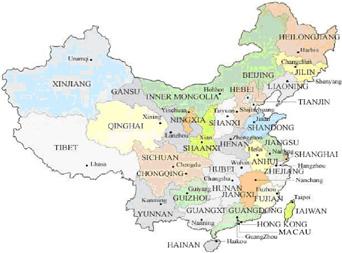 Ciudades De China Mapa.Mapa Chino Mapa Chino En Espanol Mapas De La Ciudad Y