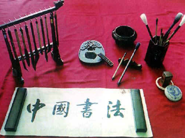 caligrafía de China