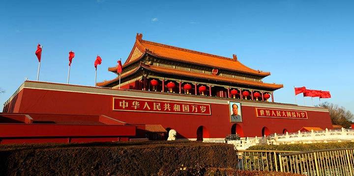 viaje a China