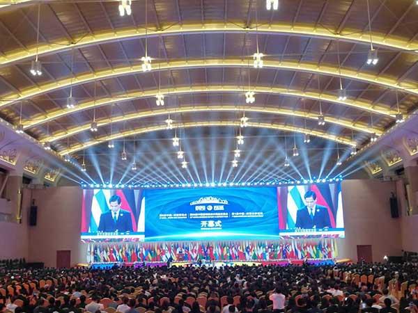 China-Asia Meridional Exposición