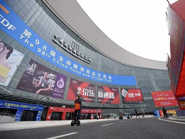 Feria de Alimentos y Bebidas de China