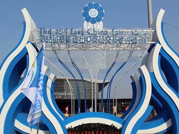Feria de China Oriental