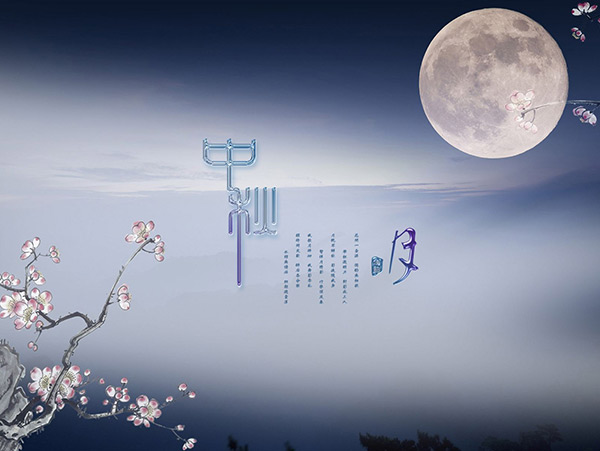 la fiesta de la luna 03