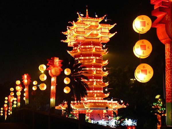 yuanxiao 02