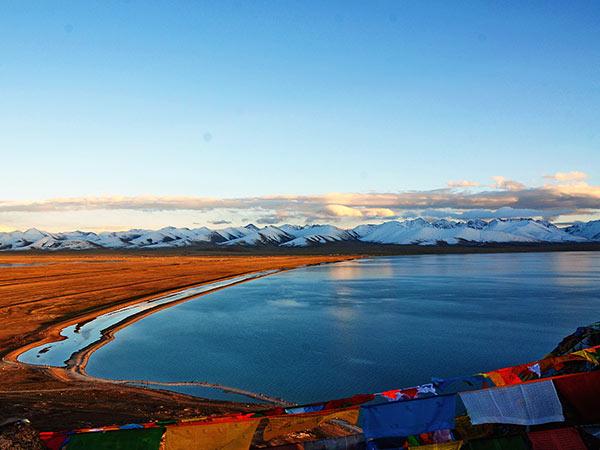 Lago Nam
