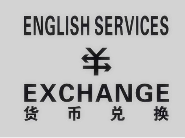 cambio de divisas