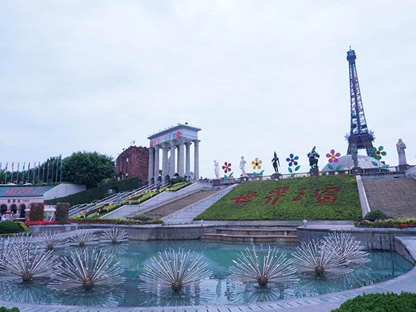 parque 10