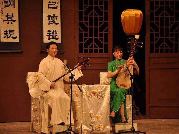 suzhoupingtan