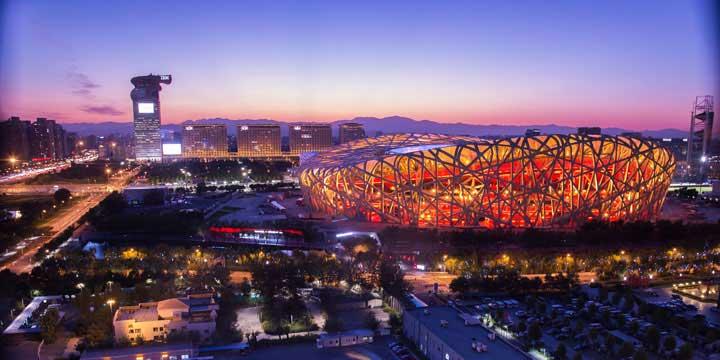 Vista de la ciudad de Beijing