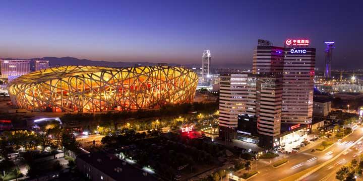 Vista a la ciudad de Shanghai