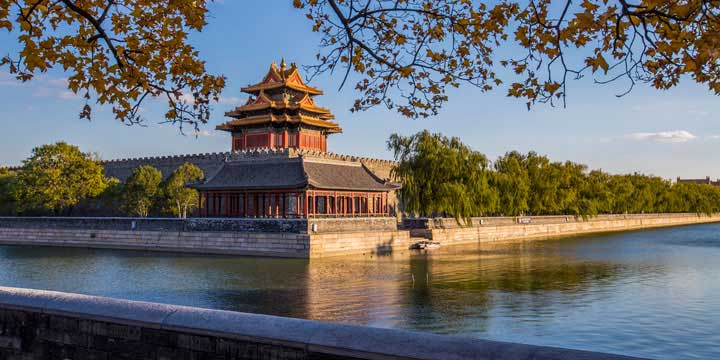 Vista de la ciudad de Pekín