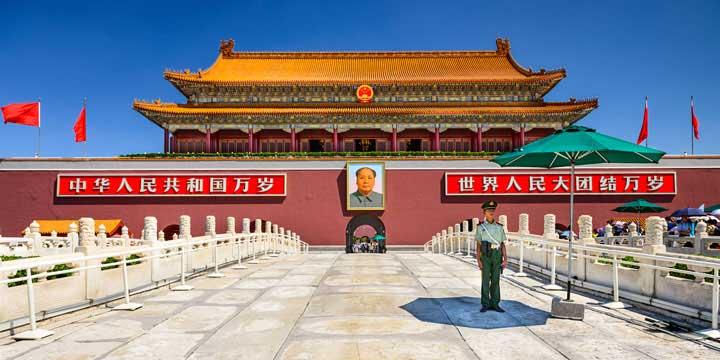 La Plaza de Tian'anmen