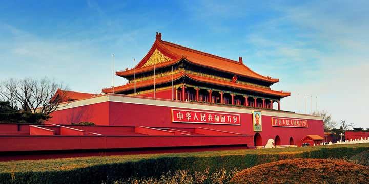 la Plaza Tian'anmen