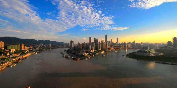 Vista de la ciudad de Chongqing