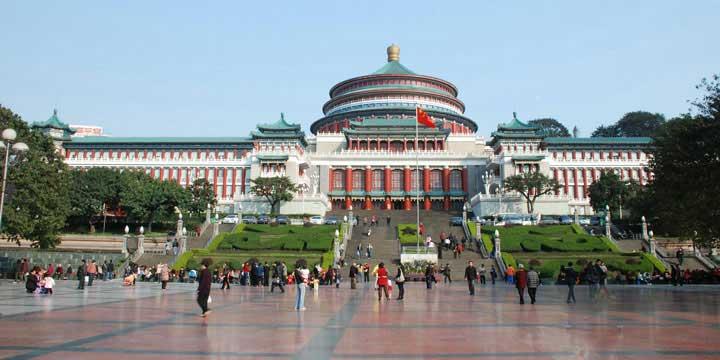 Vista a la Ciudad de Chongqing