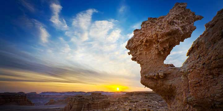 Parque geológico Nacional de Dunhuang Yadan