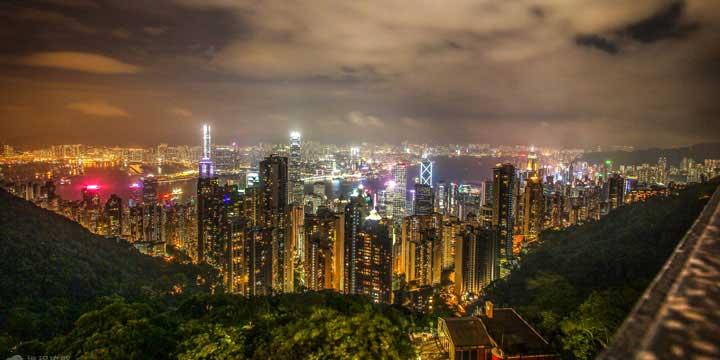 Vista de la ciudad de Hong Kong