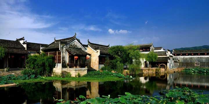 Aldea Antigua de Chengkan