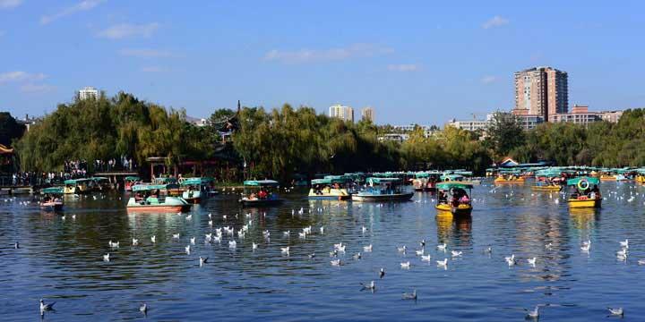 Vista a la Ciudad de Kunming