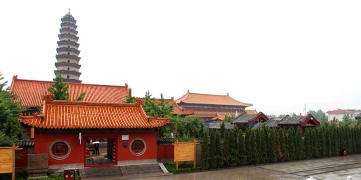 Dengfeng Shaolin Templo