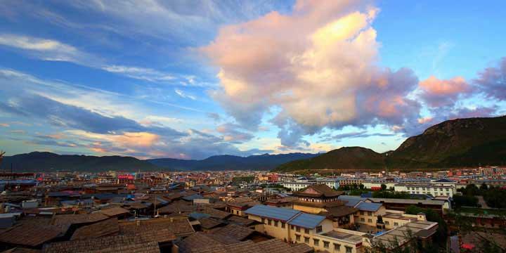 Ciudad Antigua de Dukezong