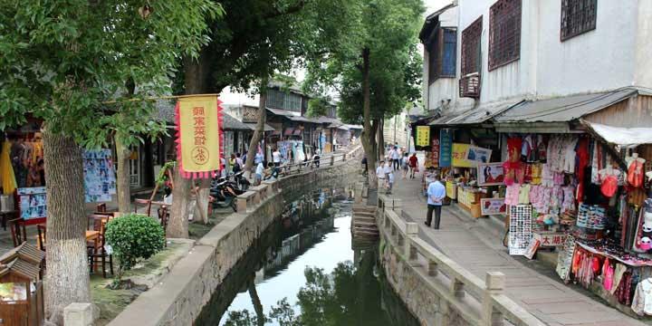 Calle de Hefang