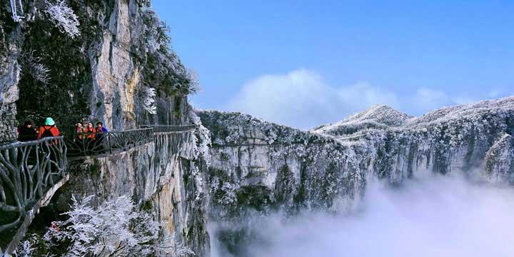Montaña Tianmenshan