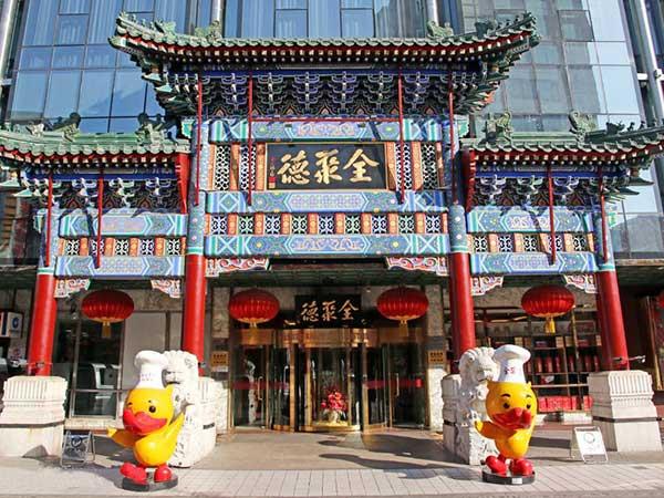 comer en Beijing