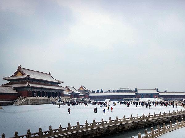 Tiempo en Beijing