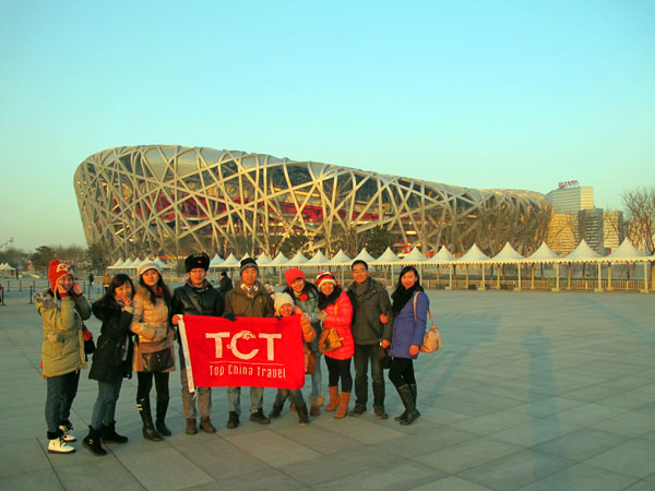 https://www.viajedechina.com/pic/city/beijing/attractions/beijing-national-stadium-2.jpg