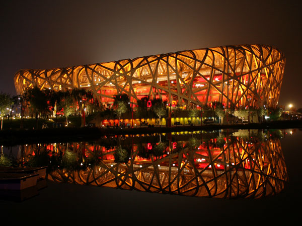 https://www.viajedechina.com/pic/city/beijing/attractions/beijing-national-stadium-7.jpg