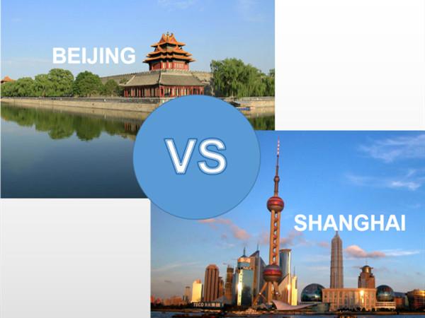 beijing o shanghai, cual mas merece visitar