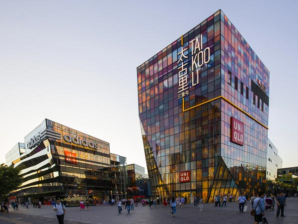 https://www.viajedechina.com/pic/city/beijing/attractions/beijing-sanlitun-01.jpg