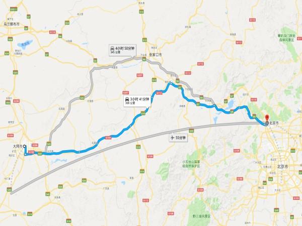 Cómo llegar a Datong desde Beijing