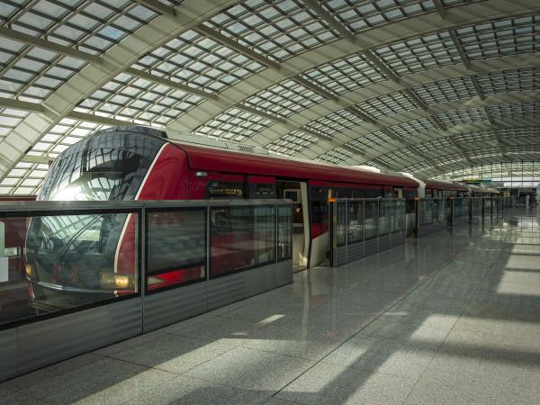 Metro de China