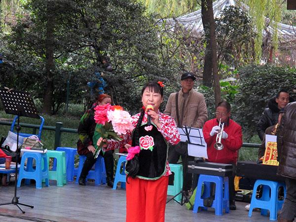 Parque del Pueblo de Chengdu