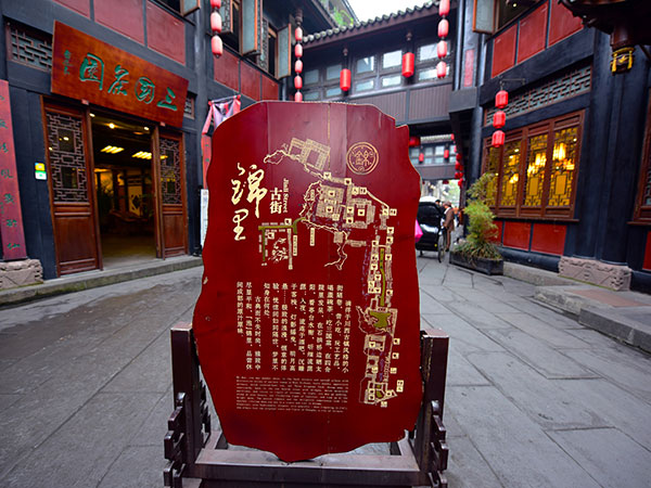 https://www.viajedechina.com/pic/city/chengdu/attractions/jinli-old-street-04.jpg