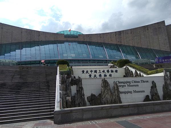 Three-Gorges-Museum-1