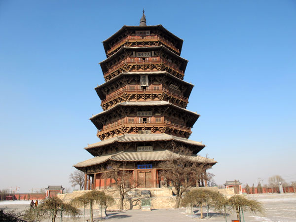 https://www.viajedechina.com/pic/city/datong/attractions/Yingxian-Wooden-Pagoda-2.jpg
