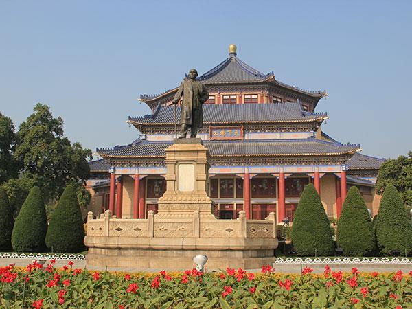 Salón Memorial de Sun Yat-sen