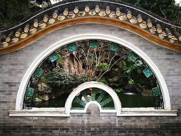 jardin qinghui