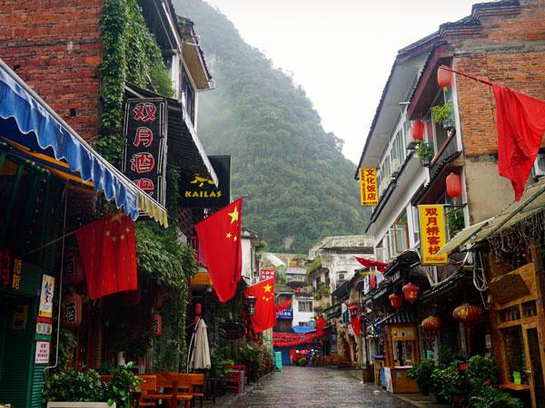 Calle Oeste de Yangshuo