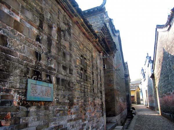 Pueblo antiguo Jiuwu