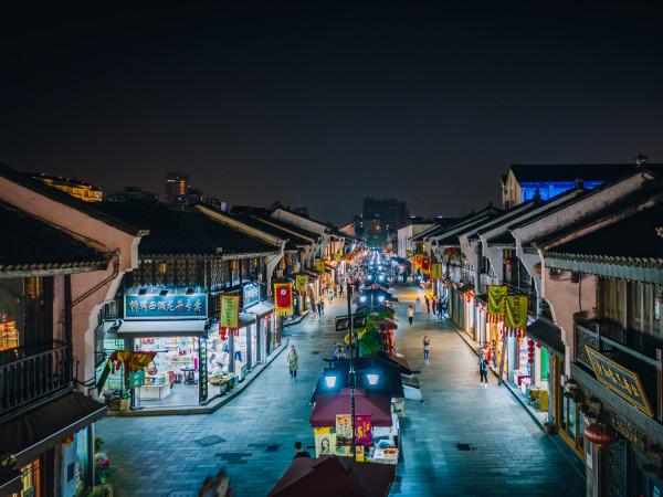 Calle de Qinghefang