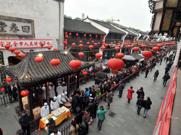 La Calle antigua de Qinghefang