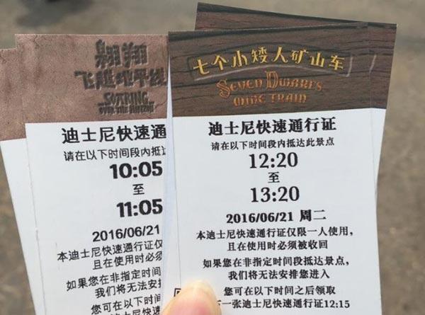 shanghai disneyland 02