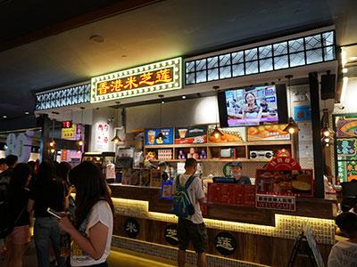 Comida de Hong Kong
