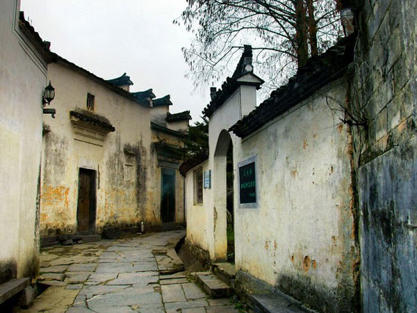 Pueblo antiguo de Xidi