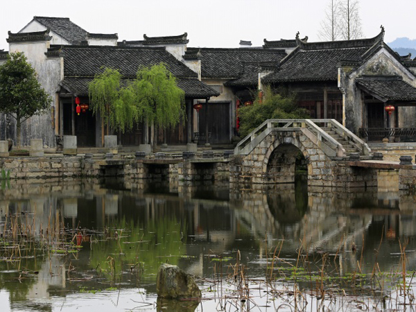 Pueblo de Chengkan