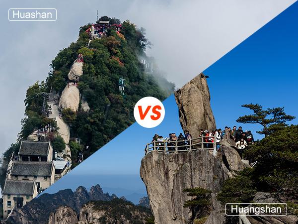 huangshan vs huashan